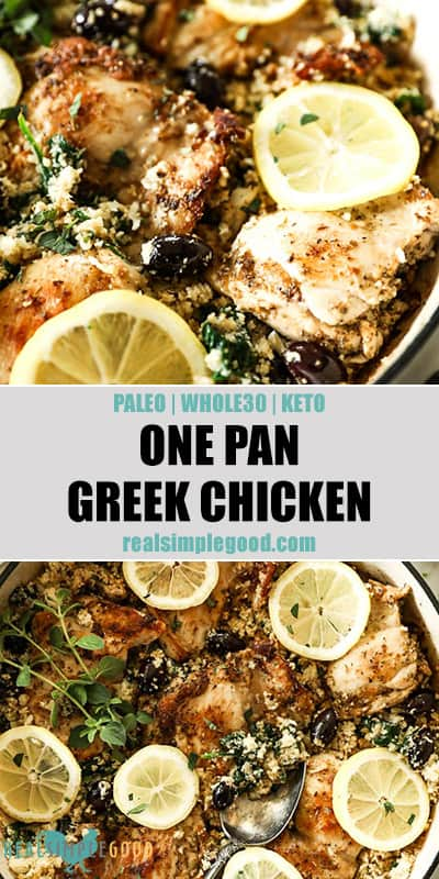 Two close up shots of greek chicken in skillet - one angled and one overhead with serving spoon. Text overlay in the middle for pinterest.